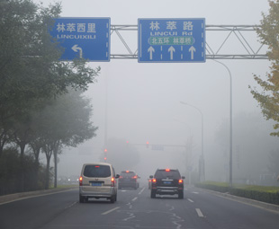Pollution in China is utterly horrific! In December 2015, the pollution in Beijing was so bad that the municipal government closed schools, limited road traffic, halted outdoor construction and banned manufacturing in factories.